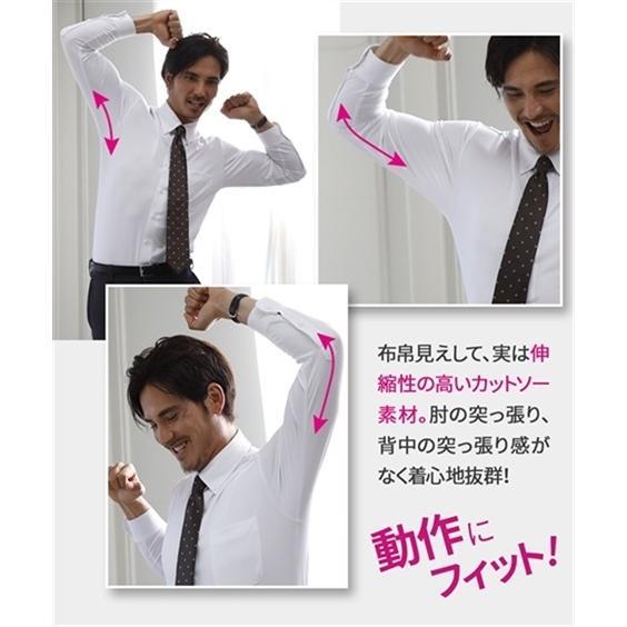 (特別価格) ノーアイロン長袖ストレッチiシャツ 伸びる ワイシャツ M-10L ボタンダウン 大きいサイズ メンズ はるやま i-Shirt アイシャツ faz-store 03