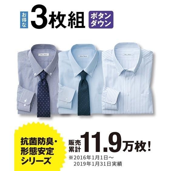 長袖ワイシャツ3枚セット メンズ M-8L ボタンダウン 抗菌防臭・形態安定長袖ワイシャツ3枚組 まとめ買いでお買い得! 大きいサイズ メンズ 送料無料 faz-store