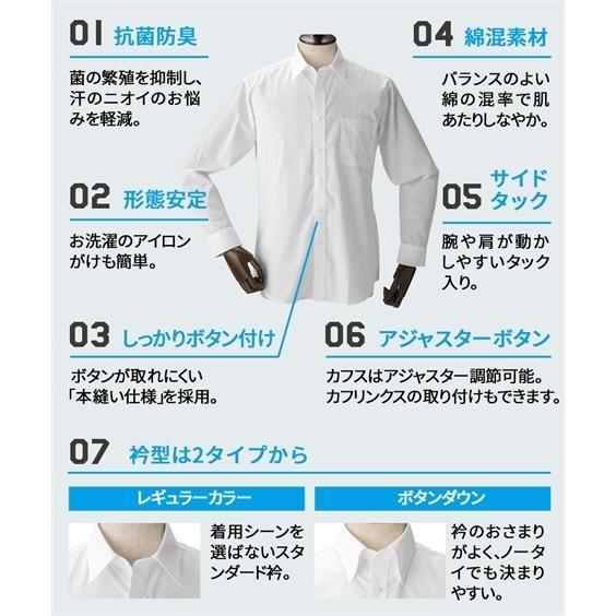 長袖ワイシャツ3枚セット メンズ M-8L ボタンダウン 抗菌防臭・形態安定長袖ワイシャツ3枚組 まとめ買いでお買い得! 大きいサイズ メンズ 送料無料 faz-store 02