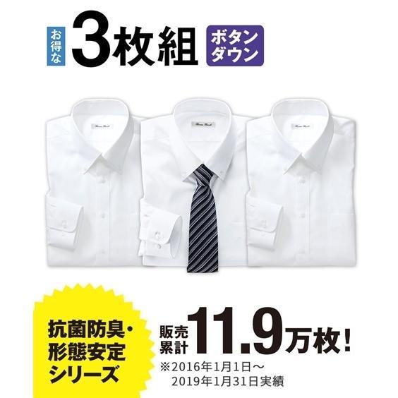 長袖ワイシャツ3枚セット メンズ M-8L ボタンダウン 抗菌防臭・形態安定長袖ワイシャツ3枚組 まとめ買いでお買い得! 大きいサイズ メンズ 送料無料|faz-store