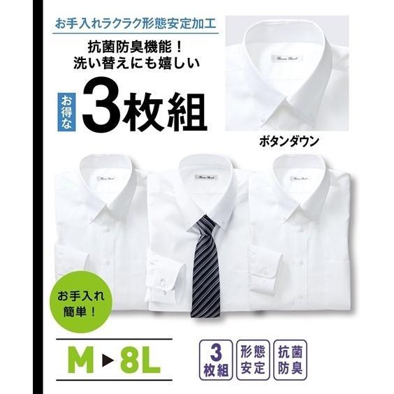 長袖ワイシャツ3枚セット メンズ M-8L ボタンダウン 抗菌防臭・形態安定長袖ワイシャツ3枚組 まとめ買いでお買い得! 大きいサイズ メンズ 送料無料|faz-store|02