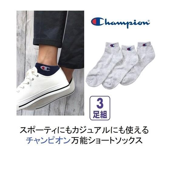 チャンピオン(Champion) ショートソックス3足組 メンズ まとめ買いでお買い得! 靴下 ソックス ニッセン|faz-store