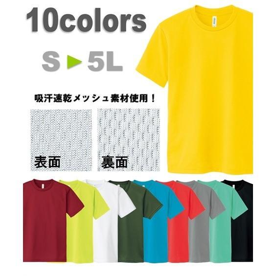 大きいサイズ メンズ クルーネックTシャツ S-5L 吸汗速乾・UVカット 裏面メッシュ半袖クルーネックTシャツ ニッセン faz-store