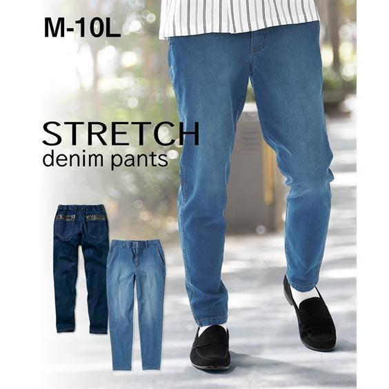 ストレッチ素材で動きやすい! 後ポケット合皮使いストレッチデニムパンツ メンズ M-10L 洗濯機で洗えるので汚れてもOK! 大きいサイズ メンズ ニッセン faz-store