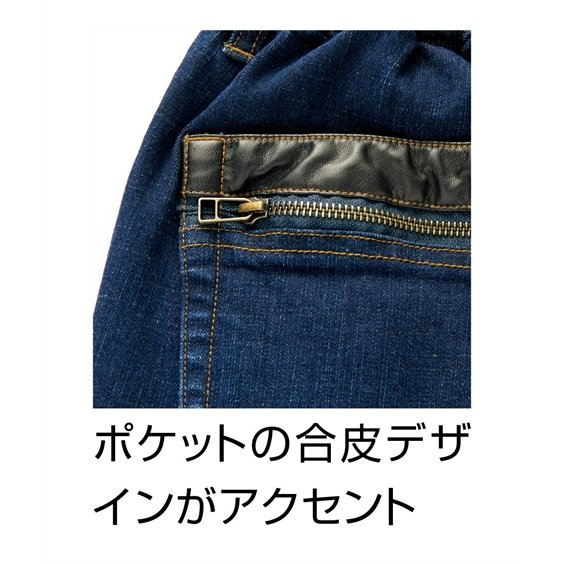 ストレッチ素材で動きやすい! 後ポケット合皮使いストレッチデニムパンツ メンズ M-10L 洗濯機で洗えるので汚れてもOK! 大きいサイズ メンズ ニッセン faz-store 02