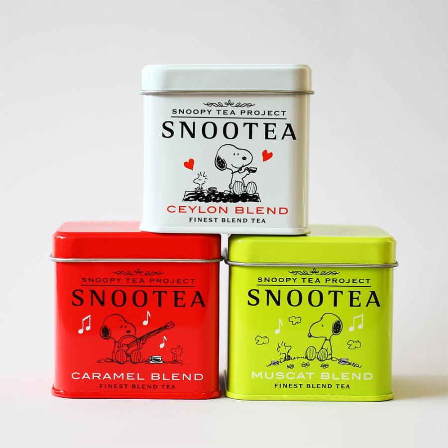 Q.スヌーピーの紅茶の名前は?