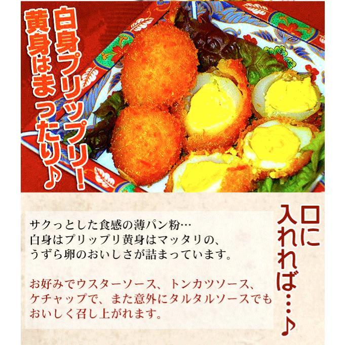 の 冷凍 うずら 卵