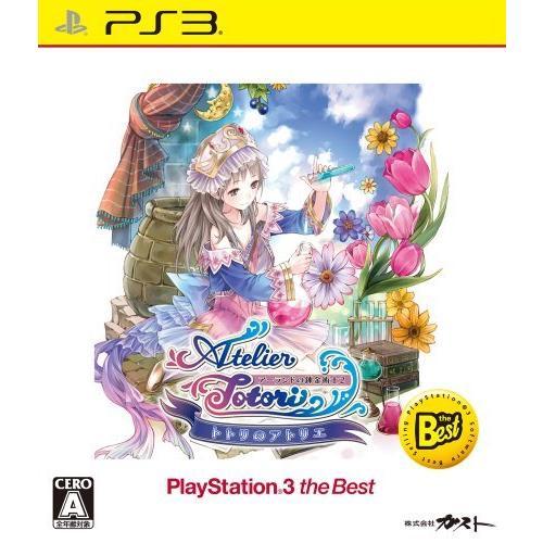 トトリのアトリエ~アーランドの錬金術士2~ PS3 the Best(価格改定版)|fbworld-store