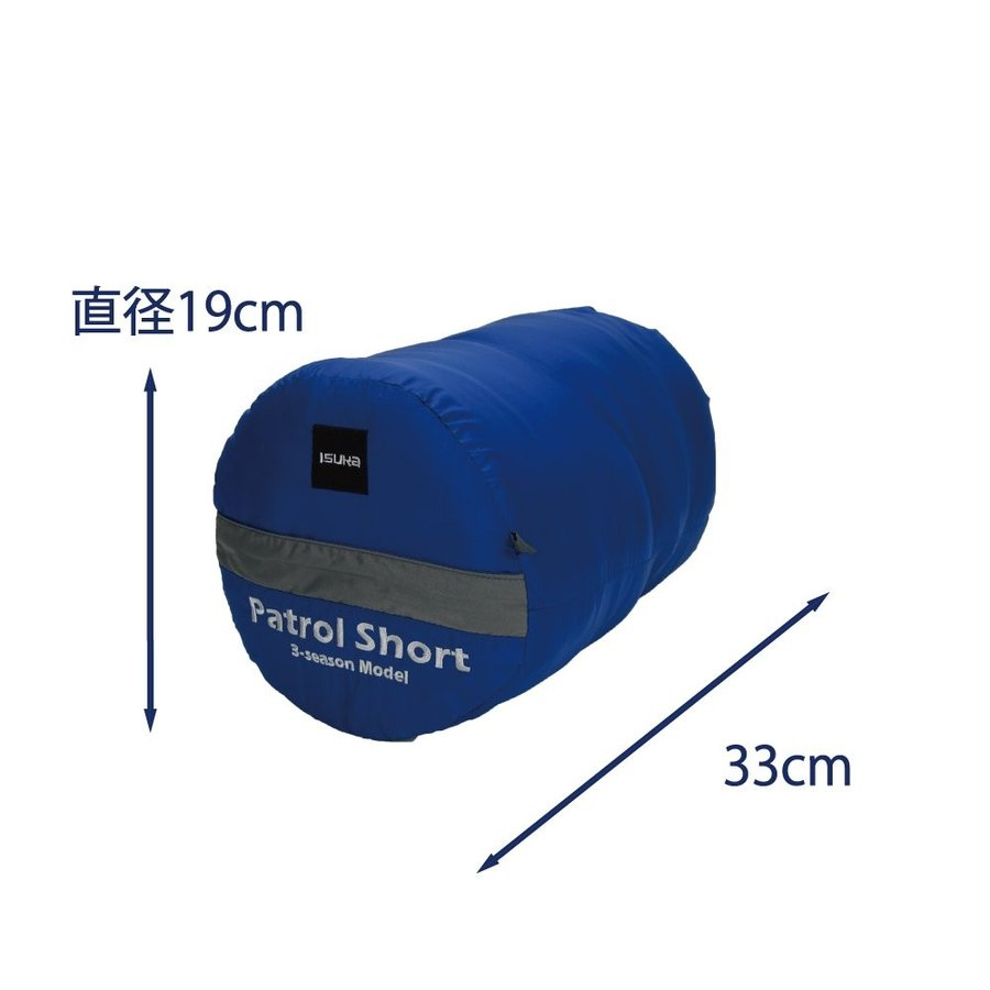 イスカ(ISUKA) 寝袋 パトロールショート ロイヤルブルー 最低使用温度2度