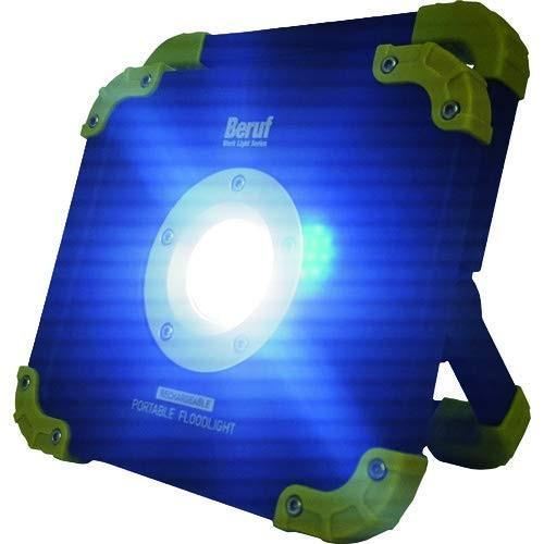 ベルーフ (Beruf) ライト 充電式ポータブル投光器 87225