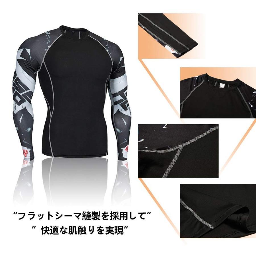 コンプレッションウェア 上下セット 加圧インナー アンダーシャツ メンズ 加圧シャツ 高弾力 吸汗 速乾 トレーニングウェア スポーツウェア