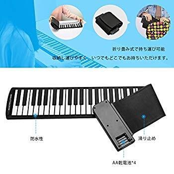 進化版Lujex ハンドロールピアノ ロールアップキーボード ピアノ 61鍵 ハンドロール 電子ロールピアノ 音が進化
