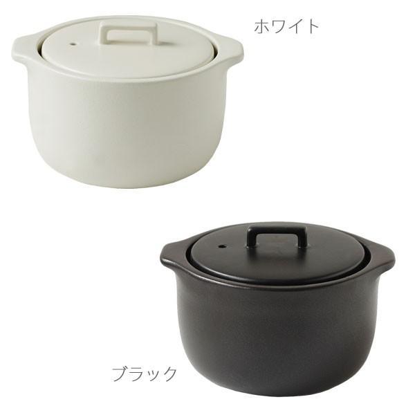 KINTO キントー KAKOMI 炊飯土鍋 2合(直火専用 食洗器可 遠赤外線効果 ライスクッカー なべ 米 ご飯 白飯) fci 02