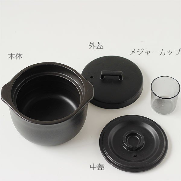 KINTO キントー KAKOMI 炊飯土鍋 2合(直火専用 食洗器可 遠赤外線効果 ライスクッカー なべ 米 ご飯 白飯) fci 04