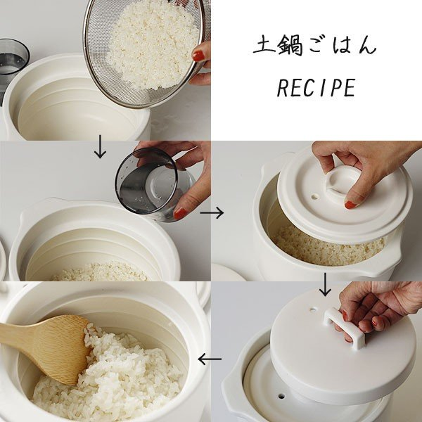 KINTO キントー KAKOMI 炊飯土鍋 2合(直火専用 食洗器可 遠赤外線効果 ライスクッカー なべ 米 ご飯 白飯) fci 05