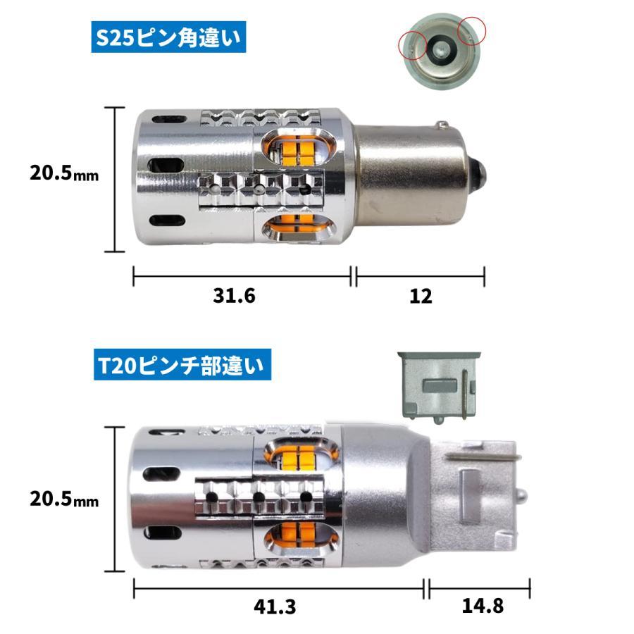 fcl led 抵抗内蔵LEDバルブ ウインカー用 ハイフラ防止 T20 S25 アンバー 2個セット fcl.|fcl|05