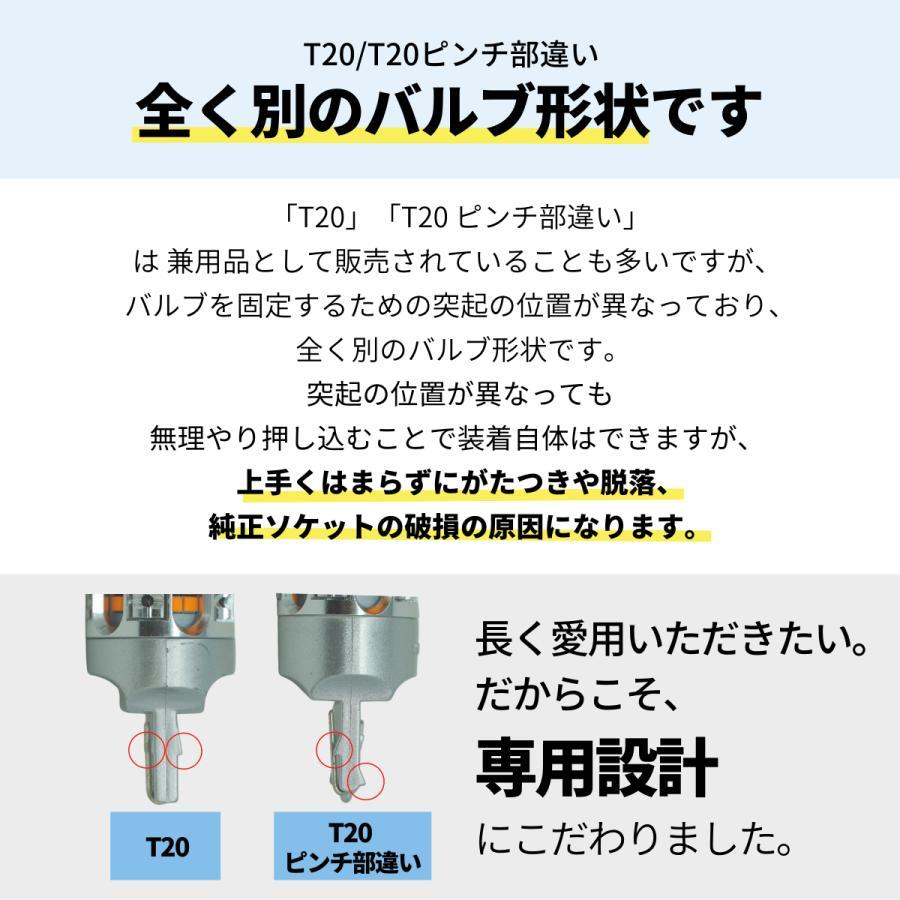 fcl led 抵抗内蔵LEDバルブ ウインカー用 ハイフラ防止 T20 S25 アンバー 2個セット fcl.|fcl|07