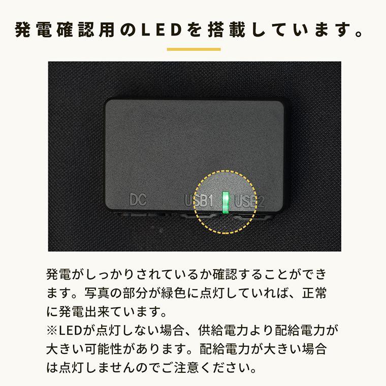 【決算セール30%オフ!】 キャリライク ソーラーパネル 120W ソーラーチャージャー 折り畳み式 USB出力 DC出力 コンパクト 防災 電気 地震 停電 蓄電池|fcllicoltdshy|12