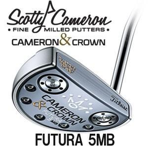 タイトリスト スコッティキャメロン CAMERON CROWN(キャメロン・クラウン) FUTURA 5MB (フューチュラ 5MB) パター(日本正規品)【201