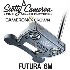 タイトリスト スコッティキャメロン CAMERON CROWN(キャメロン・クラウン) FUTURA 6M (フューチュラ 6M) パター(日本正規品)【2017年限定モ