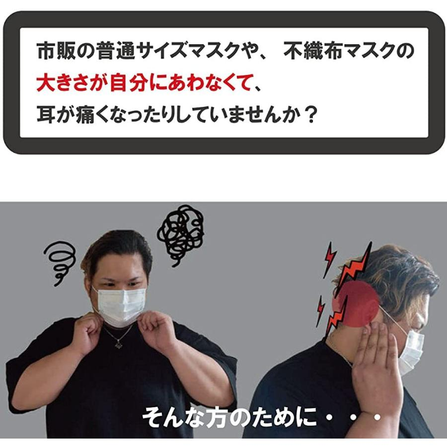 場合 マスク 大きい