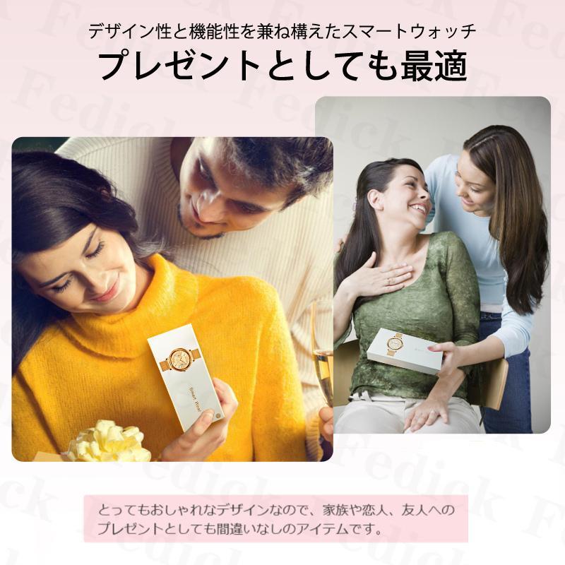 腕時計 レディース 店長イチオシ! ベルト スマートウォッチ 2021 日本語 説明書 血圧 正確 iphone Android 血中酸素濃度計 睡眠検測 歩数計 即納 1年保証|fedick|11