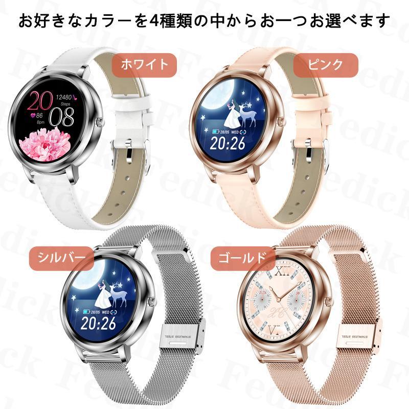腕時計 レディース 店長イチオシ! ベルト スマートウォッチ 2021 日本語 説明書 血圧 正確 iphone Android 血中酸素濃度計 睡眠検測 歩数計 即納 1年保証|fedick|12