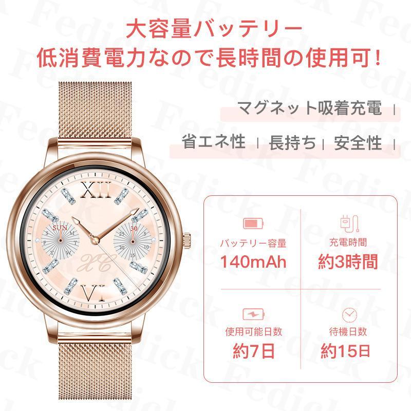 腕時計 レディース 店長イチオシ! ベルト スマートウォッチ 2021 日本語 説明書 血圧 正確 iphone Android 血中酸素濃度計 睡眠検測 歩数計 即納 1年保証|fedick|15