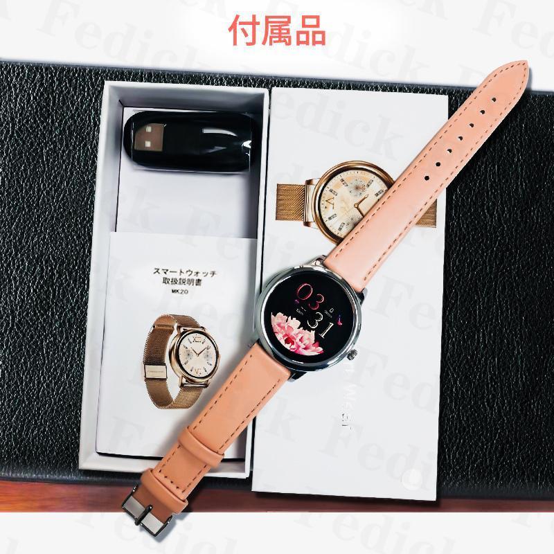 腕時計 レディース 店長イチオシ! ベルト スマートウォッチ 2021 日本語 説明書 血圧 正確 iphone Android 血中酸素濃度計 睡眠検測 歩数計 即納 1年保証|fedick|16