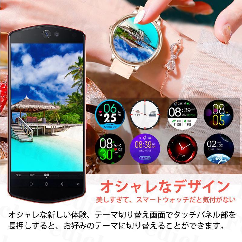 腕時計 レディース 店長イチオシ! ベルト スマートウォッチ 2021 日本語 説明書 血圧 正確 iphone Android 血中酸素濃度計 睡眠検測 歩数計 即納 1年保証|fedick|03