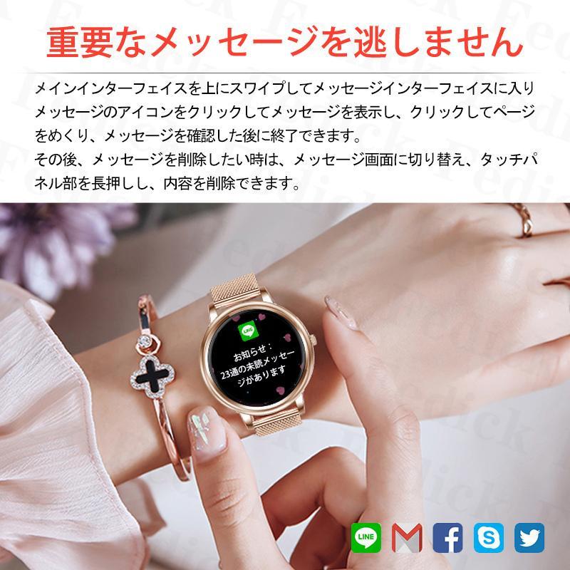 腕時計 レディース 店長イチオシ! ベルト スマートウォッチ 2021 日本語 説明書 血圧 正確 iphone Android 血中酸素濃度計 睡眠検測 歩数計 即納 1年保証|fedick|04