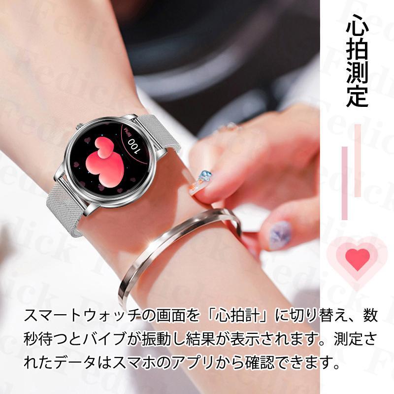 腕時計 レディース 店長イチオシ! ベルト スマートウォッチ 2021 日本語 説明書 血圧 正確 iphone Android 血中酸素濃度計 睡眠検測 歩数計 即納 1年保証|fedick|07