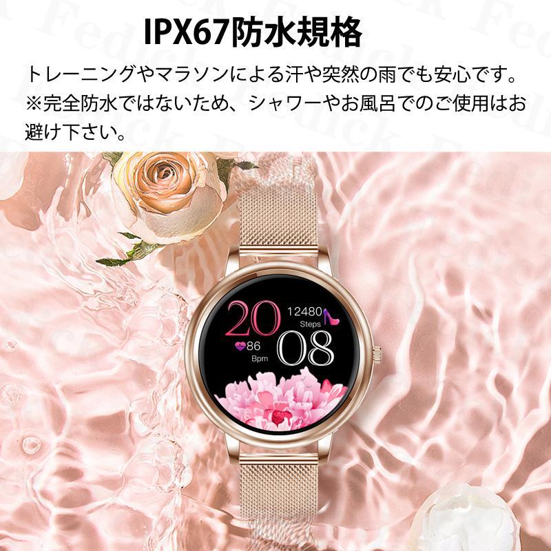 腕時計 レディース 店長イチオシ! ベルト スマートウォッチ 2021 日本語 説明書 血圧 正確 iphone Android 血中酸素濃度計 睡眠検測 歩数計 即納 1年保証|fedick|08