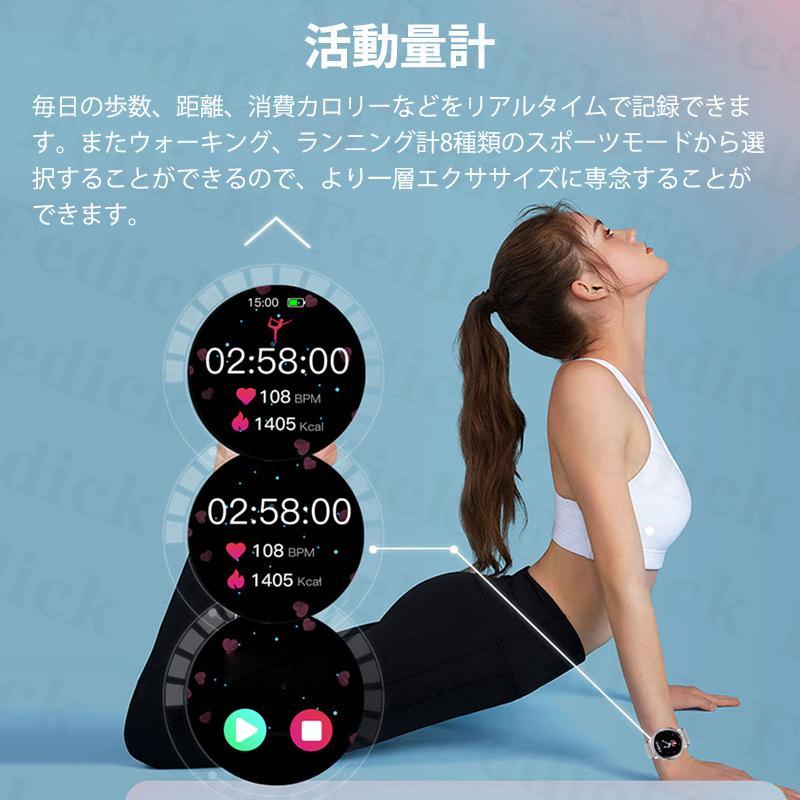 腕時計 レディース 店長イチオシ! ベルト スマートウォッチ 2021 日本語 説明書 血圧 正確 iphone Android 血中酸素濃度計 睡眠検測 歩数計 即納 1年保証|fedick|09