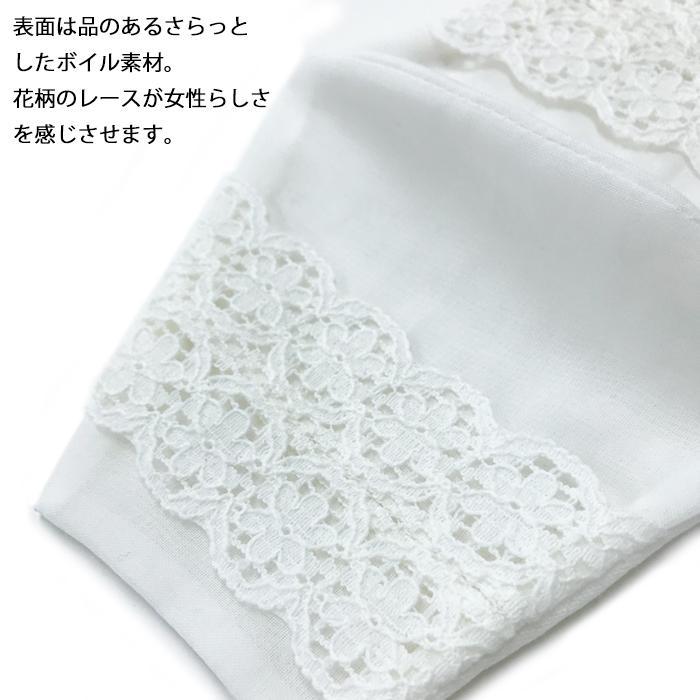 【母の日カード対象商品】送料無料 個包装 カラーが選べる不織布マスク7枚+マスクカバーセット 花粉対策 ウイルス対策 不織布マスク  |feel-one|05