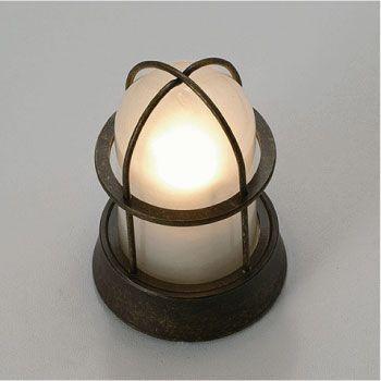 真鍮製ガーデンライト・BH1000 AN FR LE(LED・くもりガラスタイプ)700136[L-534]