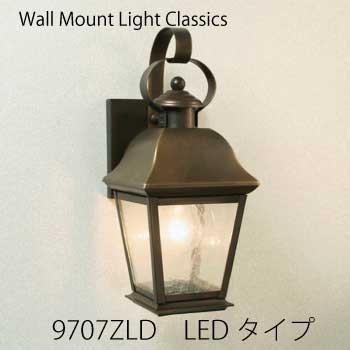 LED ウォールマウントライト・クラシック-9707ZLD[L-721]ガーデンライト・LED照明