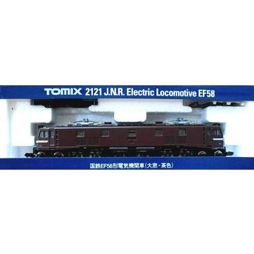 【TOMIX・トミックス】鉄道模型Nゲージ国鉄 EF58形電気機関車 茶色・大窓(2121)