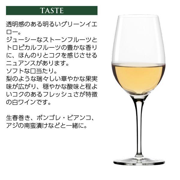 白ワイン アルゼンチン ボデガ エル エステコ クマ オーガニック ホワイト ブレンド 2018 750ml felicity-y 03