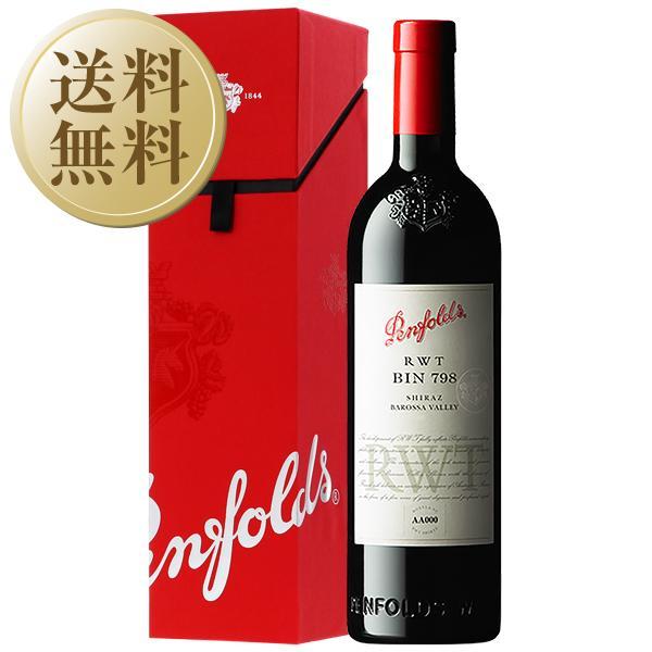 赤ワイン オーストラリア ペンフォールズ RWT バロッサ ヴァレー シラーズ 2015 ギフトボックス ギフトバッグ付 750ml wine ペンフォールズ ギフト