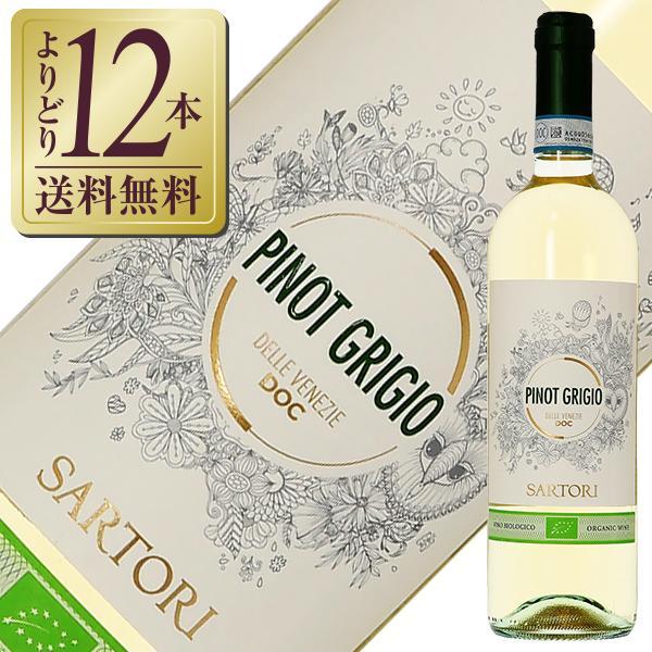 白ワイン イタリア カーサ ヴィニコラ サルトーリ ピノ グリージオ(ピノグリージョ) オーガニック 2019 750ml ピノ グリージオ|felicity-y