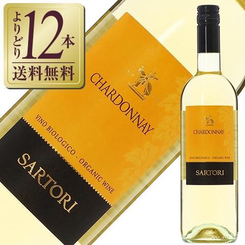 白ワイン イタリア カーサ ヴィニコラ サルトーリ シャルドネ オーガニック 2018 750ml シャルドネ wine felicity-y