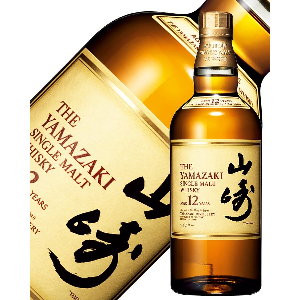 ポイント3倍 ウイスキー サントリー 山崎 12年 43度 正規 箱なし 700ml 洋酒 felicity-y