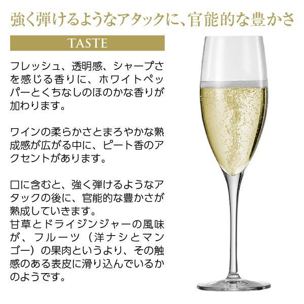 シャンパン フランス シャンパーニュ ドンペリニヨン ドンペリ 白 2010 正規 箱なし 750ml|felicity-y|05