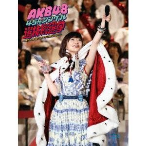 AKB48 45thシングル 選抜総選挙·僕たちは誰について行けばいい·(Bl.. / AKB48 (Blu-ray)
