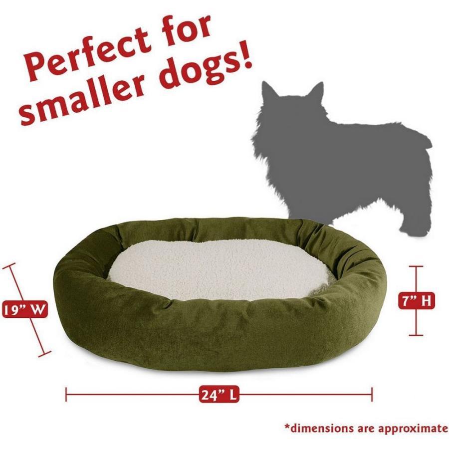 Majestic Pet マジェスティックペット ペットグッズ 犬用品 ベッド・マット・カバー ベッド Villa Micro-Velvet Sherpa Bagel Dog Bed|fermart-hobby|06