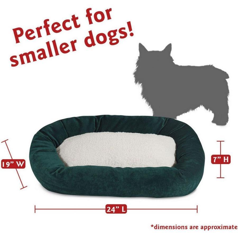 Majestic Pet マジェスティックペット ペットグッズ 犬用品 ベッド・マット・カバー ベッド Villa Micro-Velvet Sherpa Bagel Dog Bed|fermart-hobby|10