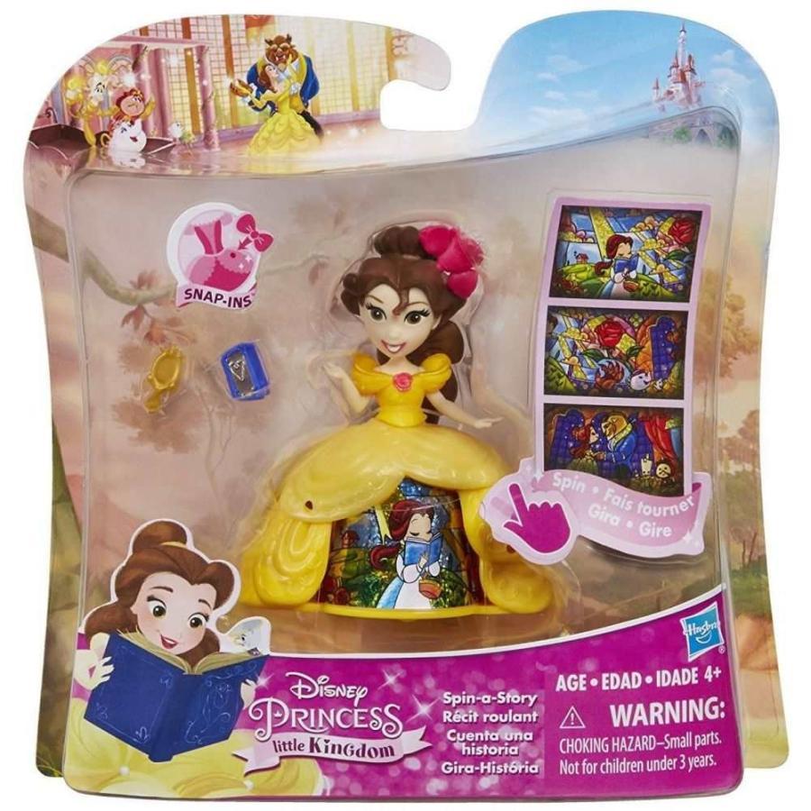 ディズニープリンセス Disney Princess フィギュア Princess Beauty and the Beast Little Kingdom Spin-a-Story Belle Figure