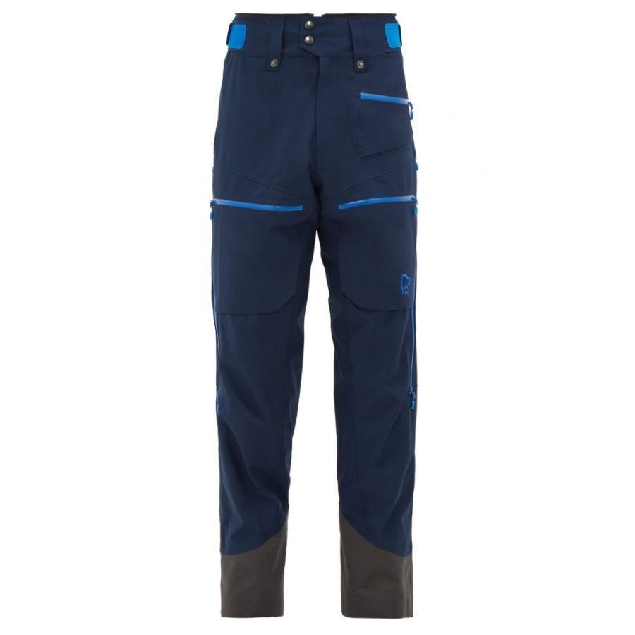 色々な ノローナ NORRONA メンズ メンズ スキー・スノーボード ボトムス・パンツ Lofoten Lofoten trousers technical ski trousers Navy, ヒノシ:74c6e96c --- airmodconsu.dominiotemporario.com