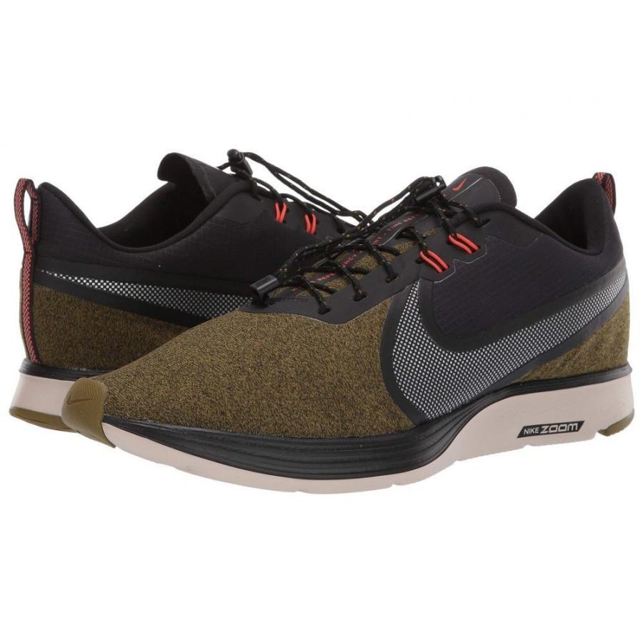 ナイキ Nike メンズ シューズ・靴 ランニング・ウォーキング Zoom Strike 2 Shield Olive Flak/Metallic 銀/Sequoia